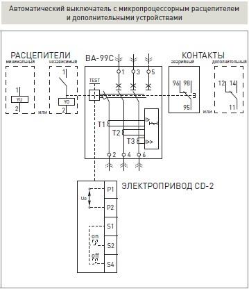 Схема независимого расцепителя 24в