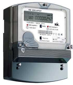 Многотарифный счетчик электроэнергии (фото)
